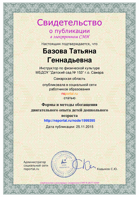 Consultancy - ACC ICT Support Consultancy - Человечки